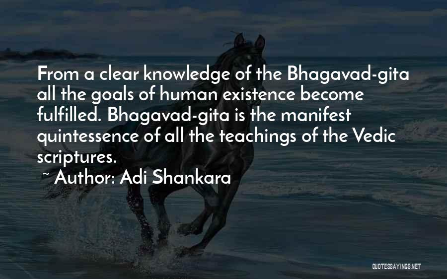 Clear Goals Quotes By Adi Shankara