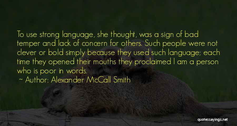Clever Person Quotes By Alexander McCall Smith