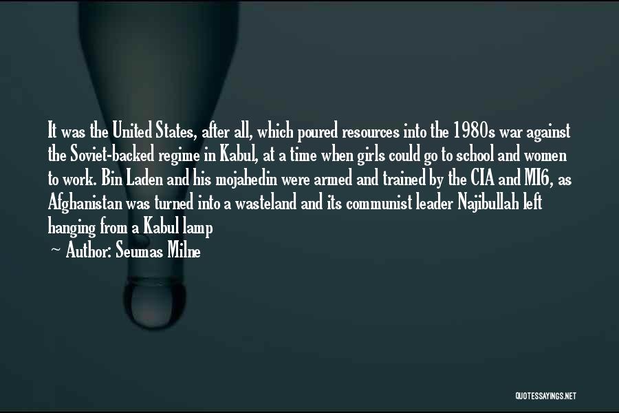 Communist Quotes By Seumas Milne