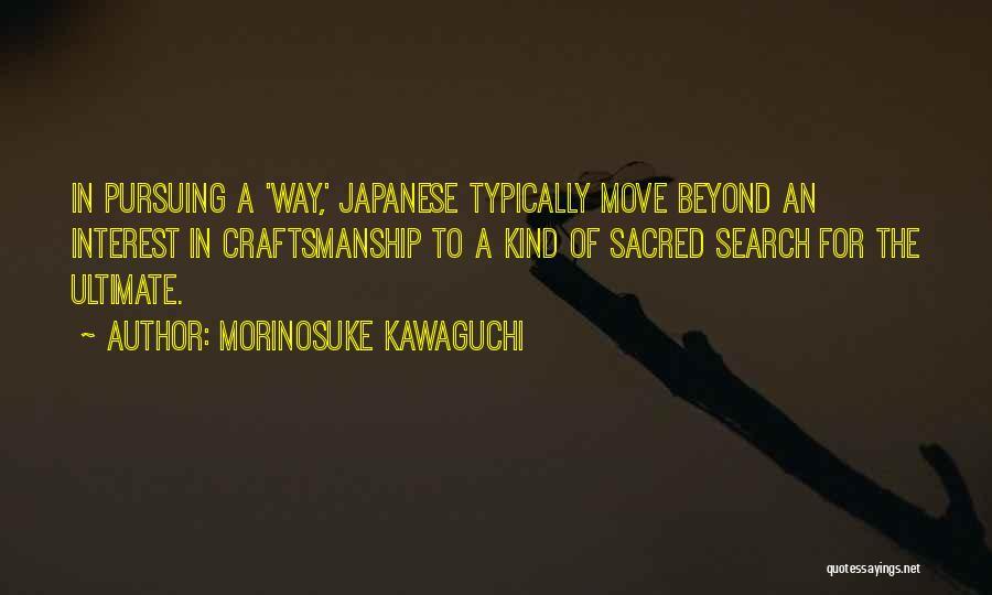 Craftsmanship Quotes By Morinosuke Kawaguchi