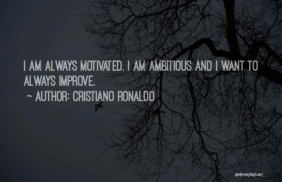 Cristiano Ronaldo Quotes 1239087