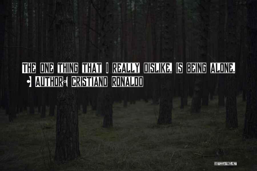 Cristiano Ronaldo Quotes 242589