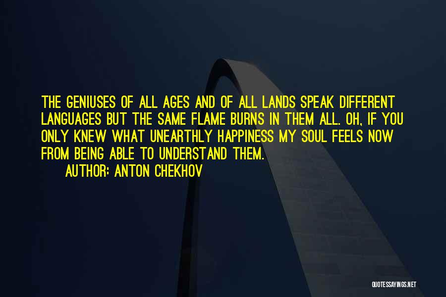 Culture And Diversity Quotes By Anton Chekhov