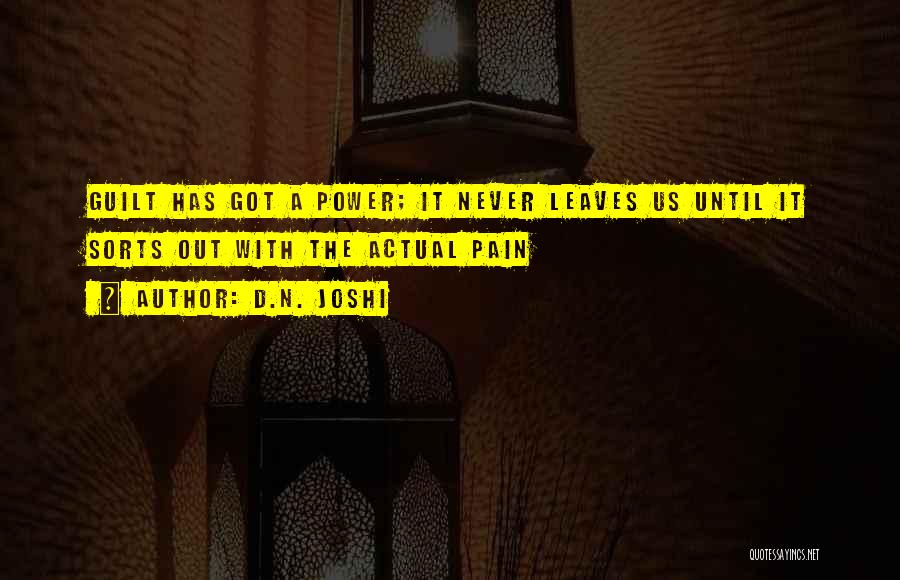 D.N. Joshi Quotes 1868510