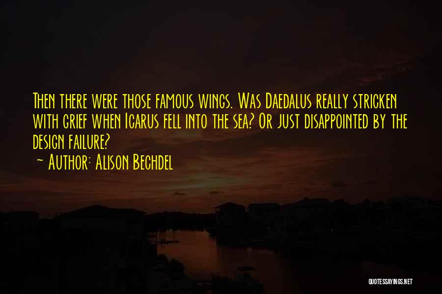 Daedalus Quotes By Alison Bechdel