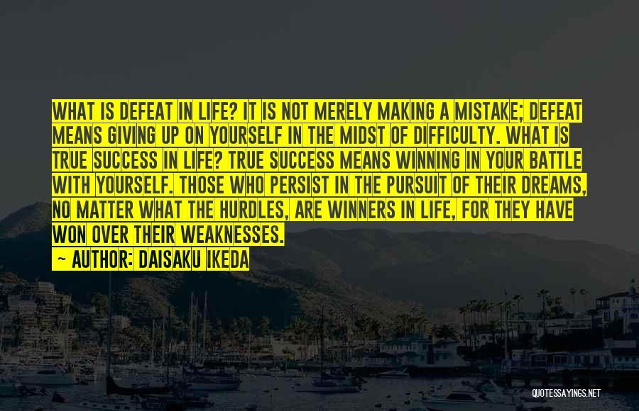 Daisaku Ikeda Quotes 2254057