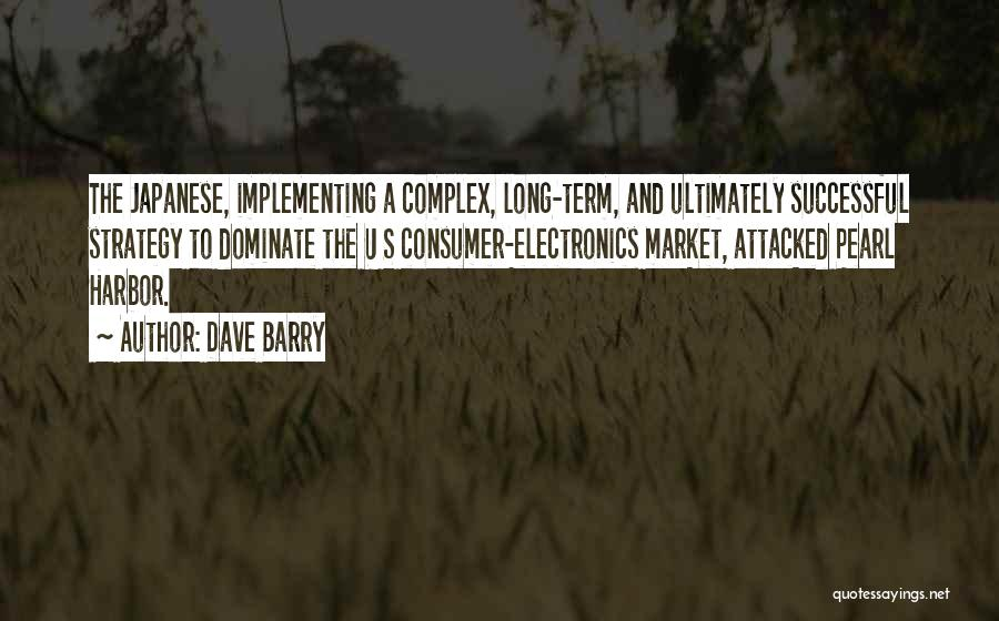 Dave Barry Quotes 539612