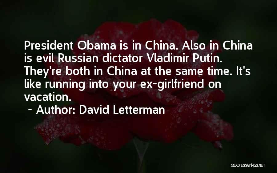 David Letterman Quotes 1033142