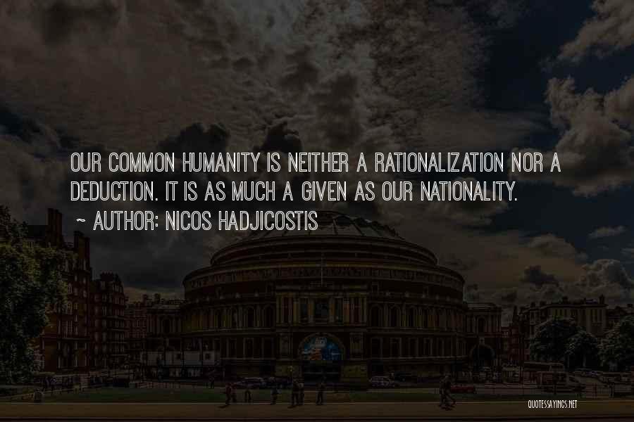 Deduction Quotes By Nicos Hadjicostis