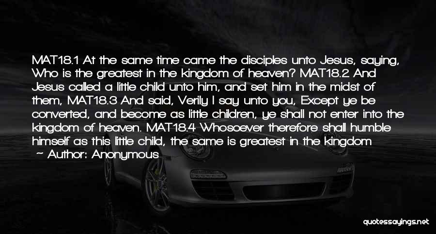 Disciples 2 Quotes By Anonymous