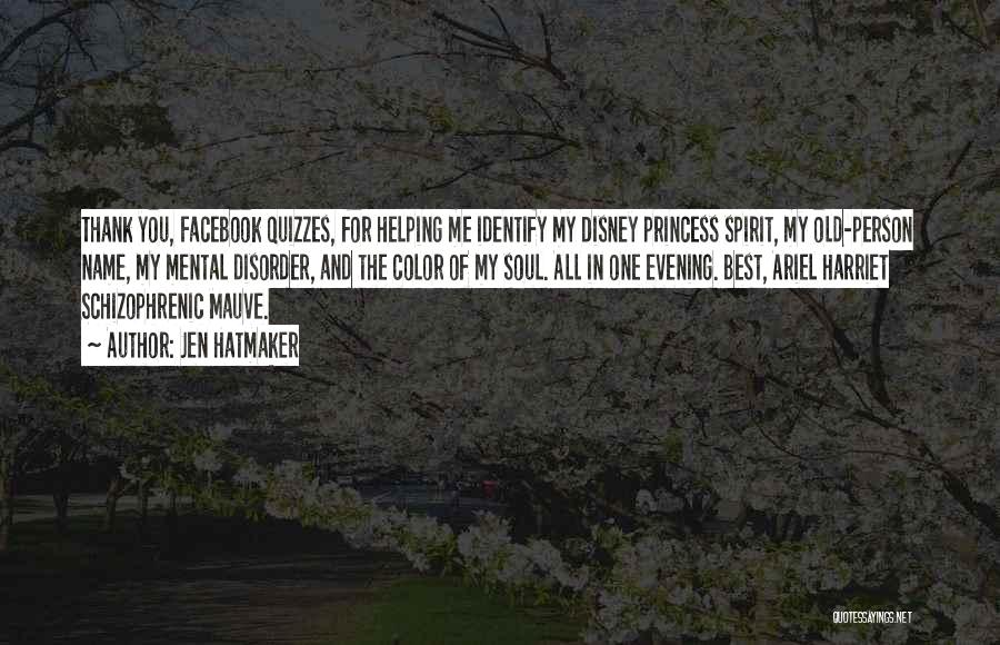 top disney quizzes quotes sayings