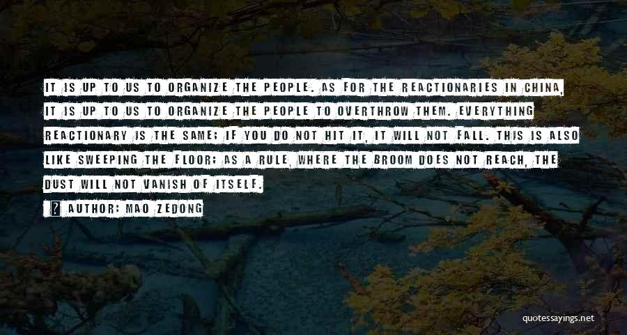 Do Not Fall Quotes By Mao Zedong