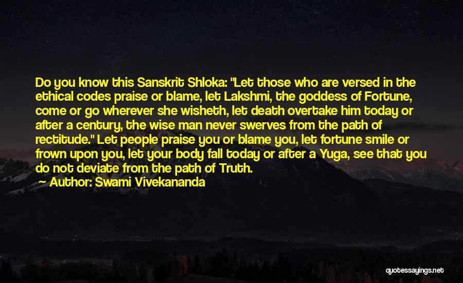 Do Not Fall Quotes By Swami Vivekananda