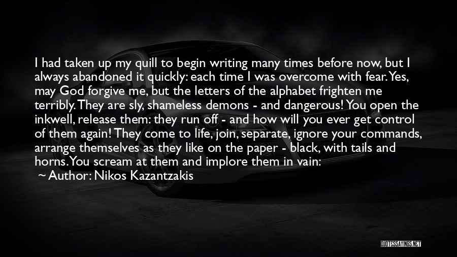 Do Not Give Up On Me Quotes By Nikos Kazantzakis