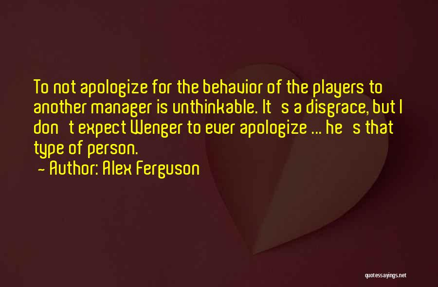 Doing The Unthinkable Quotes By Alex Ferguson