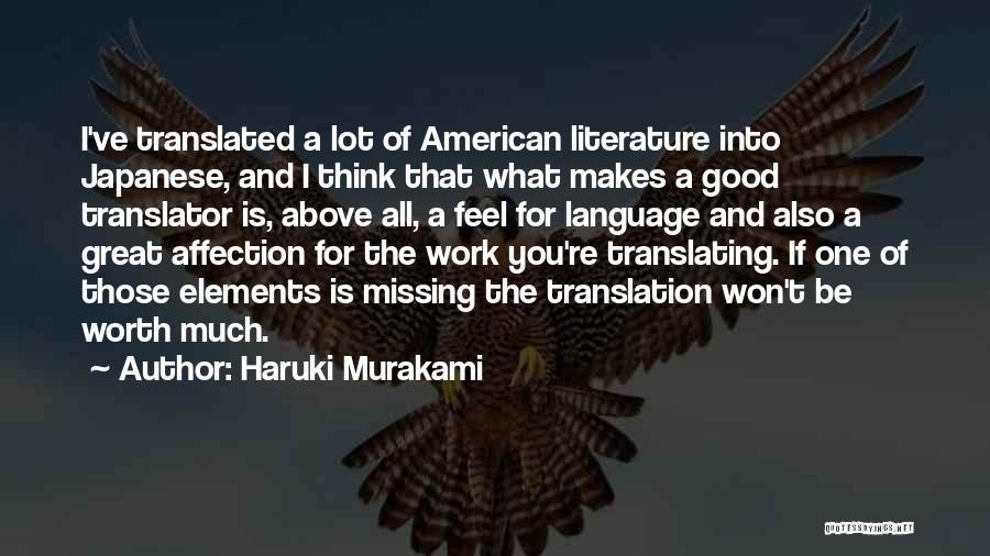 Elements Of Literature Quotes By Haruki Murakami