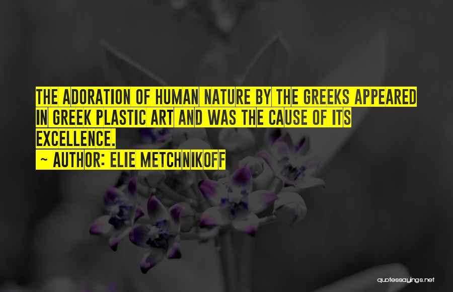 Elie Metchnikoff Quotes 1186495