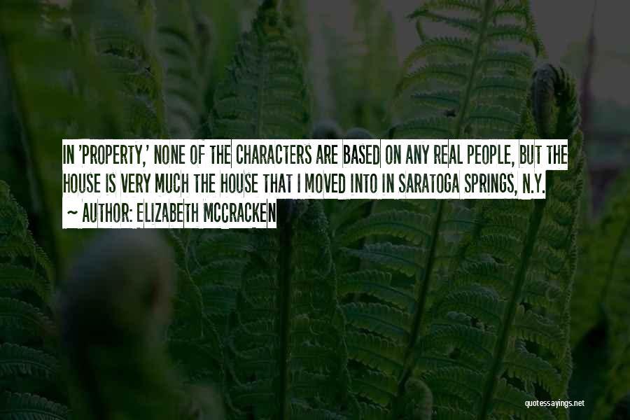 Elizabeth McCracken Quotes 954695