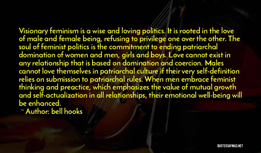 Emotional Growth Quotes By Bell Hooks