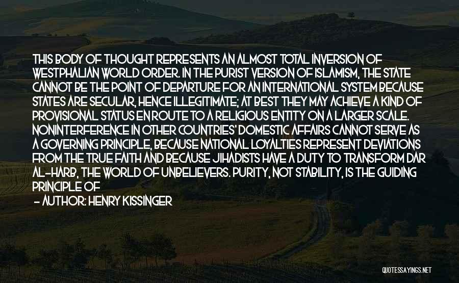 Entity Quotes By Henry Kissinger