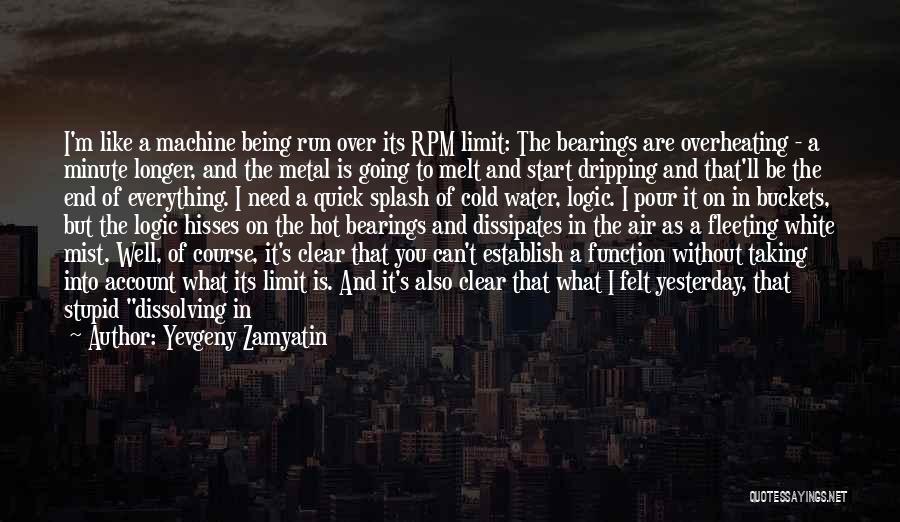 Establish Quotes By Yevgeny Zamyatin