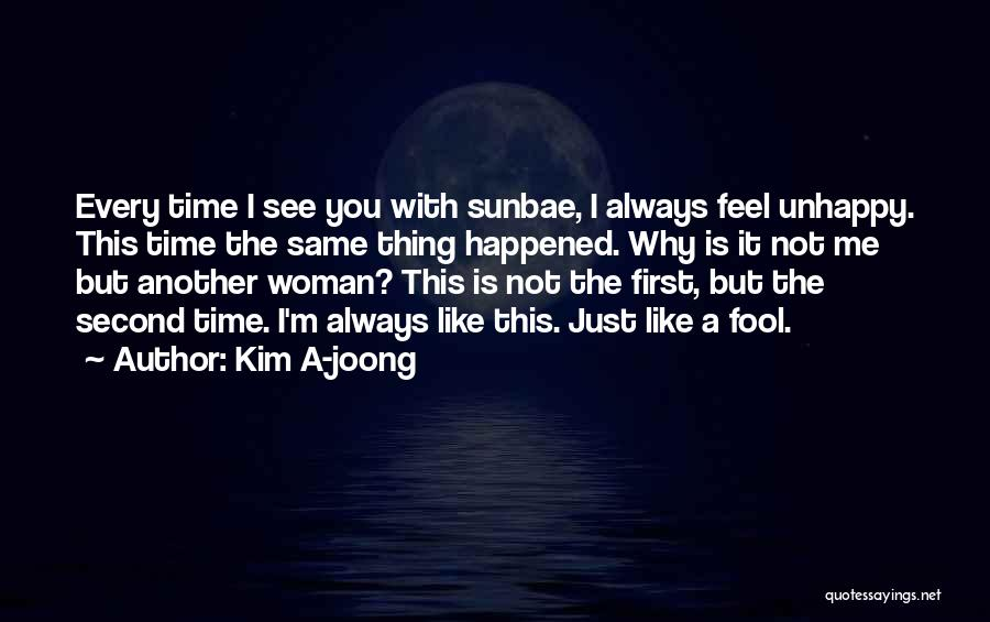 Every Woman Is Not The Same Quotes By Kim A-joong