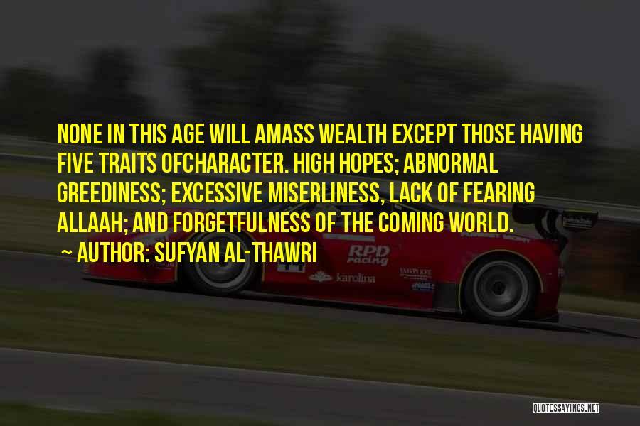 Excessive Quotes By Sufyan Al-Thawri