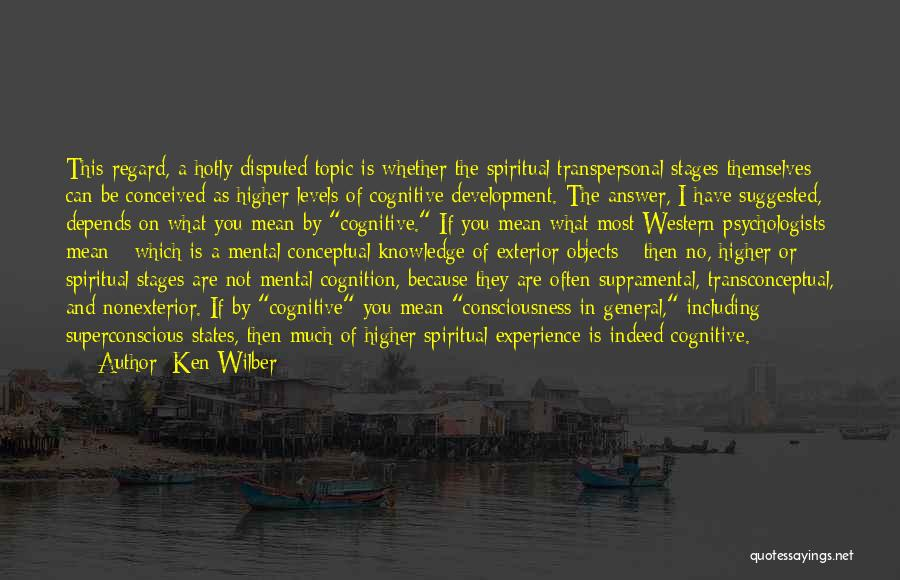Exterior Quotes By Ken Wilber