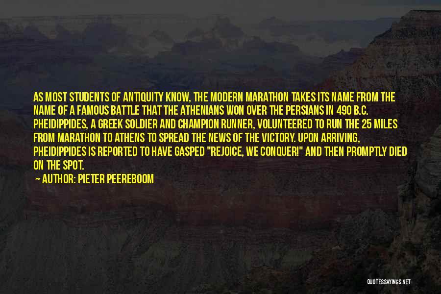 Famous News Quotes By Pieter Peereboom