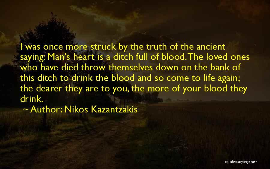 Full Of Themselves Quotes By Nikos Kazantzakis