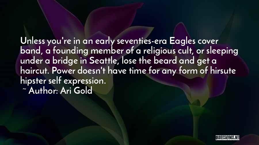 Funny Rule Quotes By Ari Gold