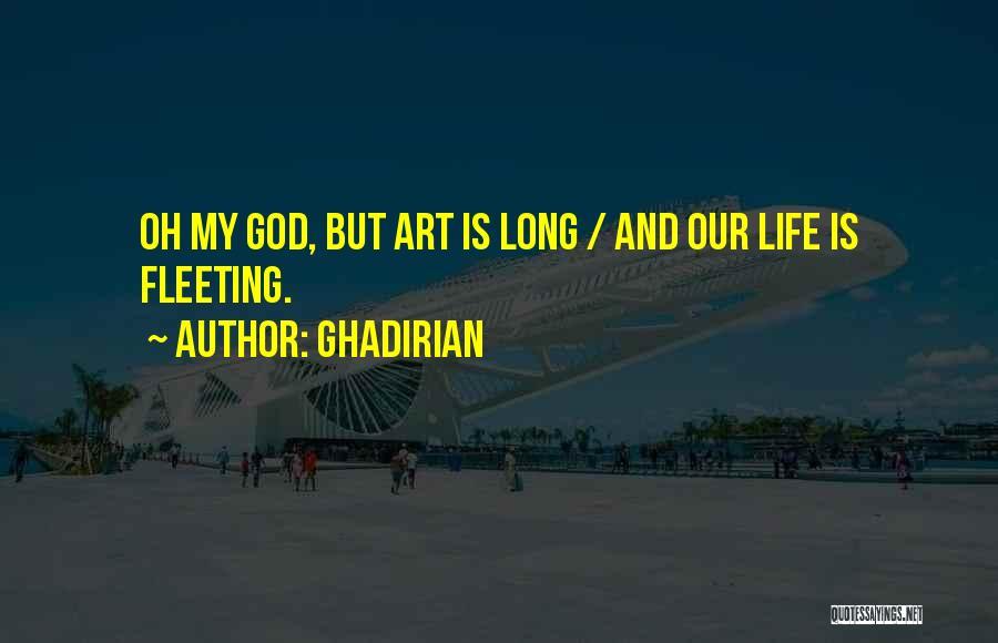 Ghadirian Quotes 1605136