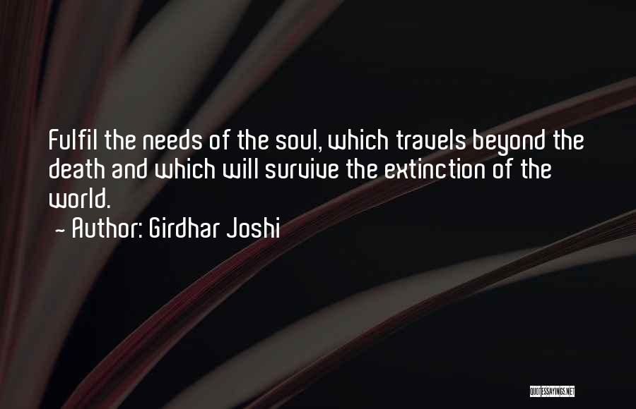 Girdhar Joshi Quotes 2095553