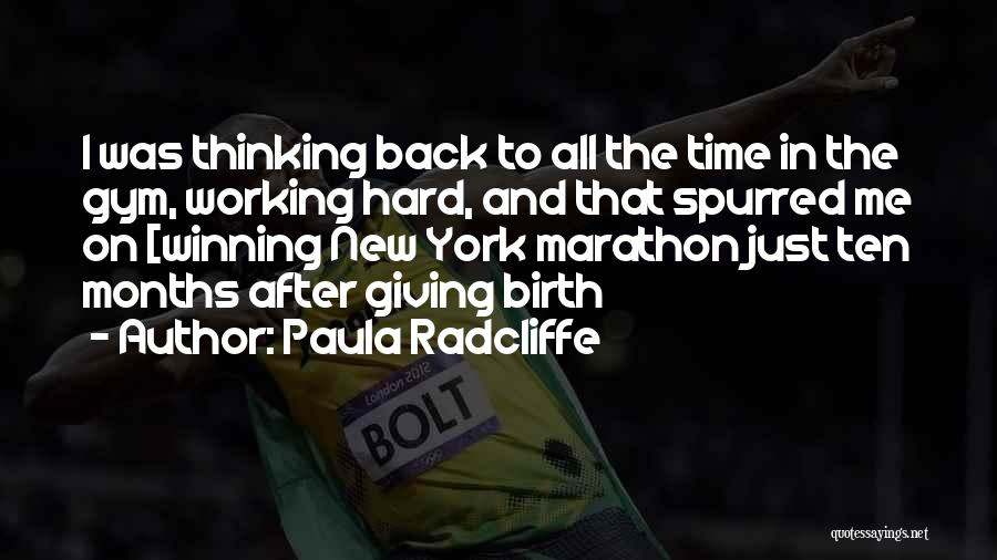 Giving Birth Quotes By Paula Radcliffe
