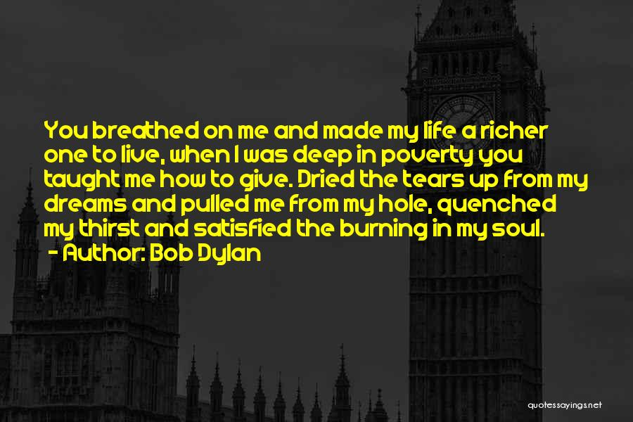 Giving Up Friendship Quotes By Bob Dylan