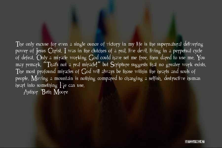 God Use Me Quotes By Beth Moore