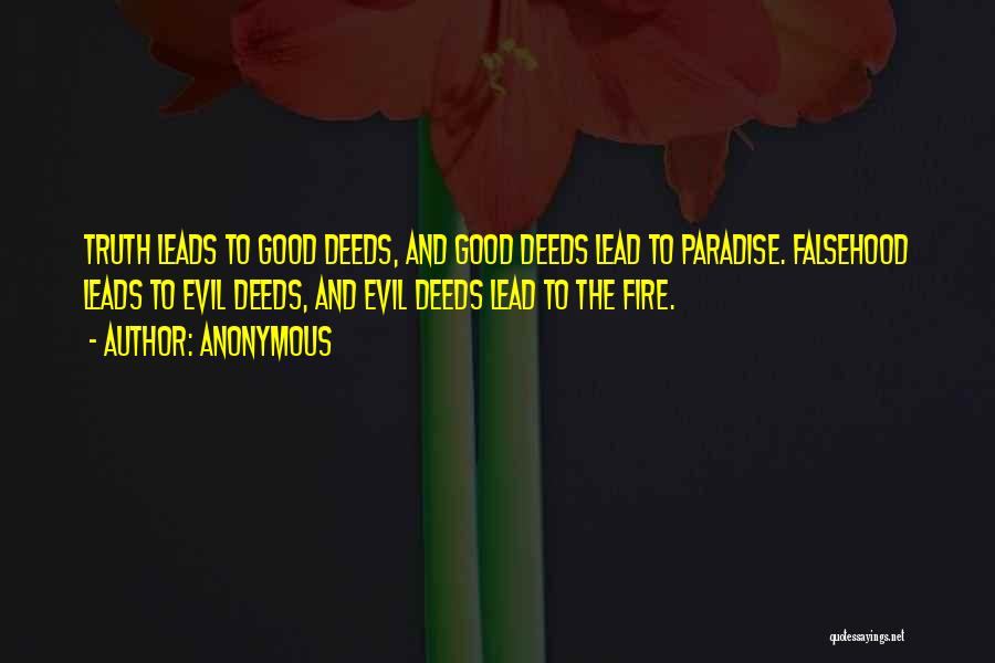 Good Deeds In Islam Quotes By Anonymous