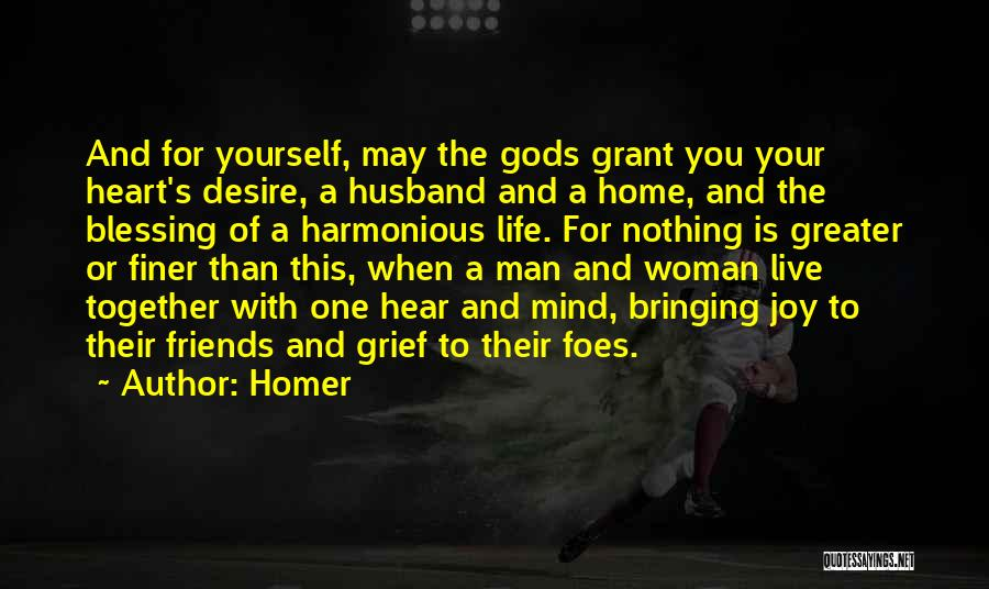 Greater Than Yourself Quotes By Homer