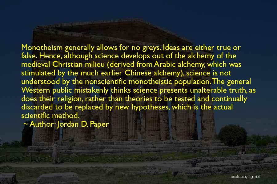 Greys Quotes By Jordan D. Paper
