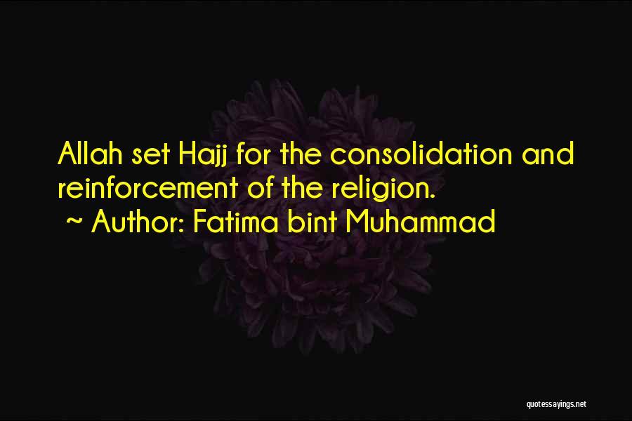 Hajj Quotes By Fatima Bint Muhammad