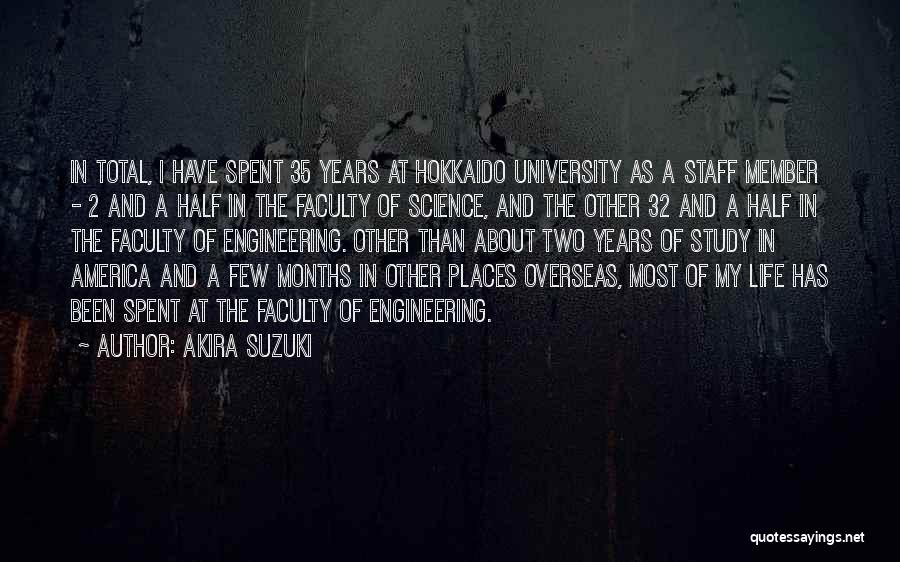 Half Life 2 Quotes By Akira Suzuki