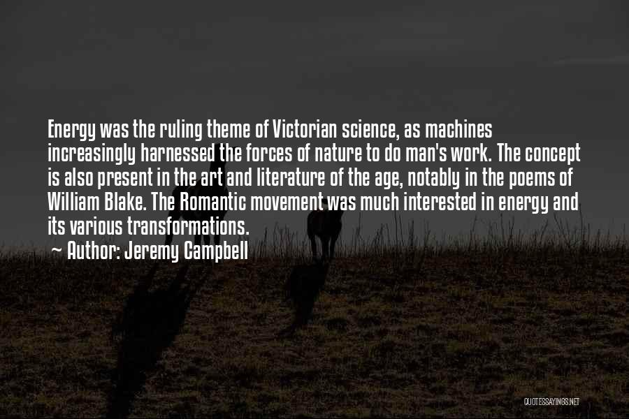Harnessed Quotes By Jeremy Campbell