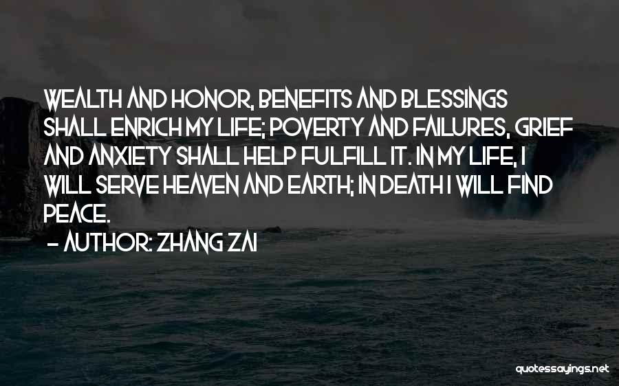 Heaven And Peace Quotes By Zhang Zai