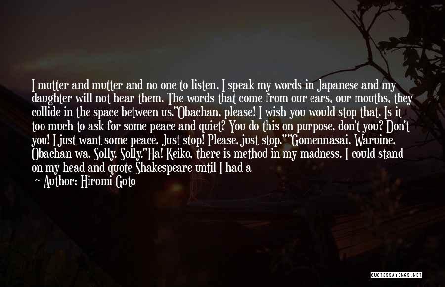 Hiromi Goto Quotes 1029841