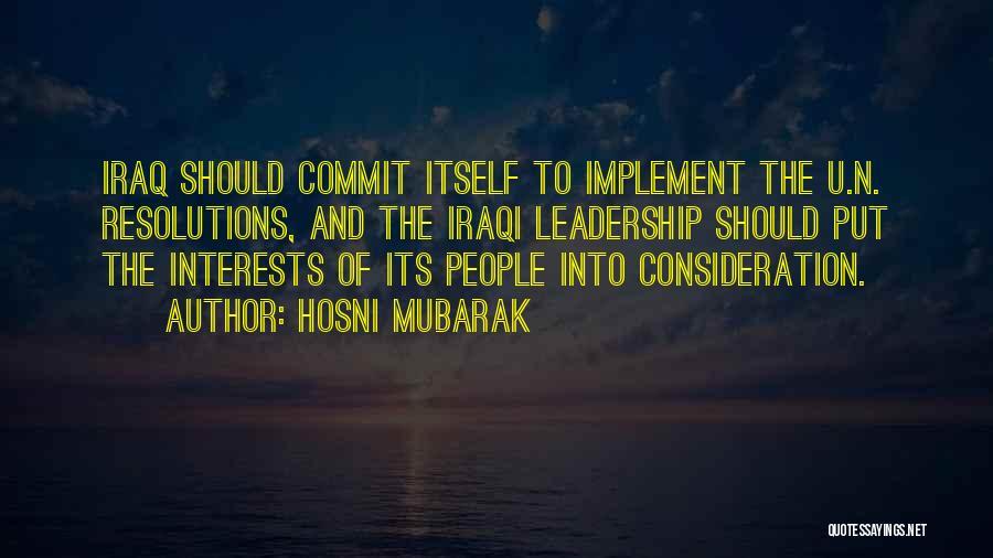 Hosni Mubarak Quotes 830571