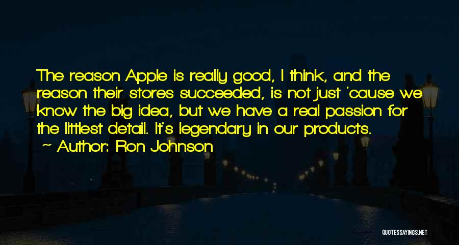 I Know It's Not Real Quotes By Ron Johnson
