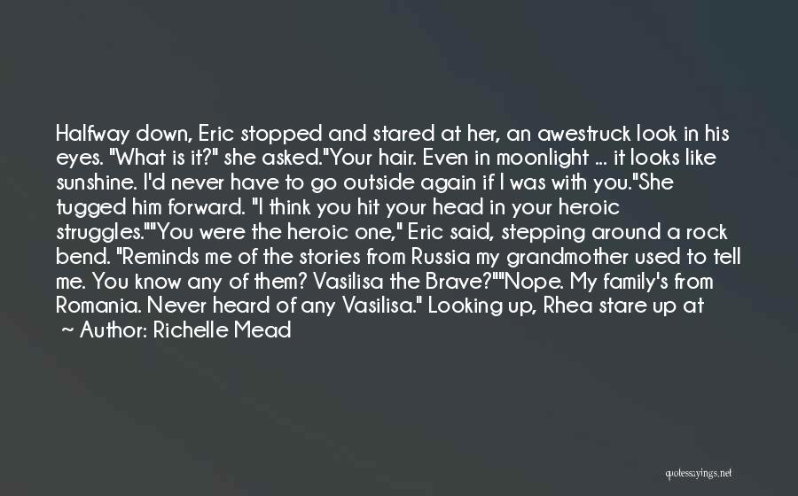 I Used To Look Up To You Quotes By Richelle Mead
