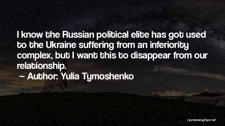 I Want This Relationship Quotes By Yulia Tymoshenko