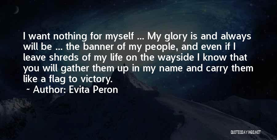 I Want To Know Myself Quotes By Evita Peron