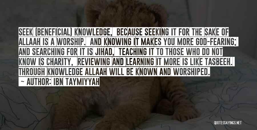 Ibn Taymiyyah Jihad Quotes By Ibn Taymiyyah